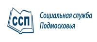 Социальная Служба Подмосковья